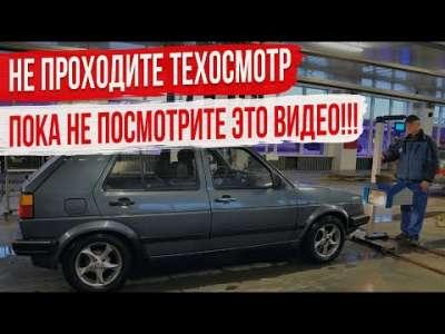 f96079460ba4833b693a10ba13305b74