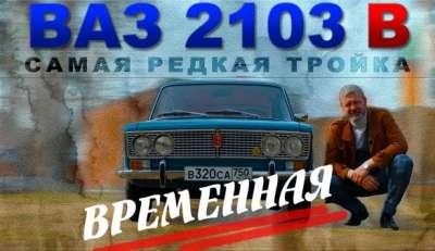 7079eb989926990859cdc48cf20bfaa6
