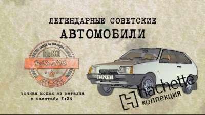 ad54e278326f2a7ffe37aa6cb78dc198